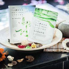 【JM就是美】台灣溫泉面膜-蝸牛補水修護(五片入)