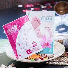 【JM就是美】赤足美姬 – 旖蘭溫泉保養足膜 (一雙入)