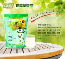 【藻康富】綠藻營養品 (1008g/袋)
