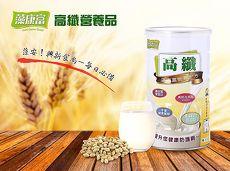 【藻康富】高纖營養品 (600g/罐)