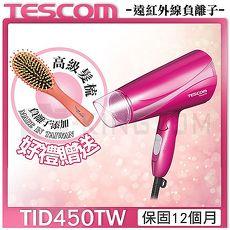 {送負離子梳}TESCOM TID450 TID450TW 大風量 雙倍負離子 吹風機 群光公司貨