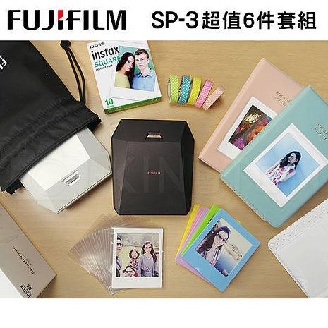 {贈超值6件組}Fujifilm instax SHARE SP-3 SP3印相機恆昶公司貨黑色