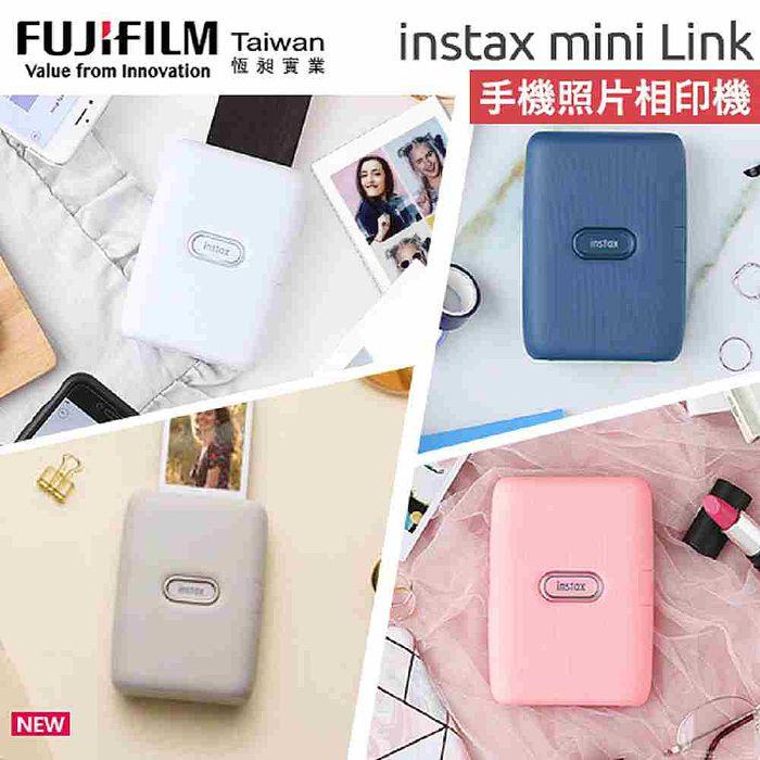 富士 Fujifilm mini Link 隨身相印機 手機相片列印機 公司貨 保固一年藍色