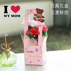 【Light+Bio】LOVE MOTHER康乃馨仿真花盒-花漾粉色款