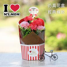 【Light+Bio】LOVE MOTHER康乃馨仿真花盒-經典條紋款