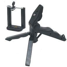 月陽魔幻手機相機兩用迷你攜帶型三腳架P1520