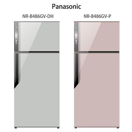 【Panasonic.國際牌】ECONAVI。485L雙門變頻電冰箱/燦銀灰(NR-B486GV)