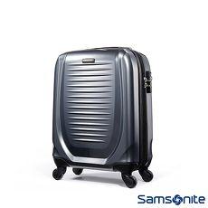 Samsonite新秀麗 20吋Gary立體流線可擴充硬殼TSA登機箱(石墨黑)