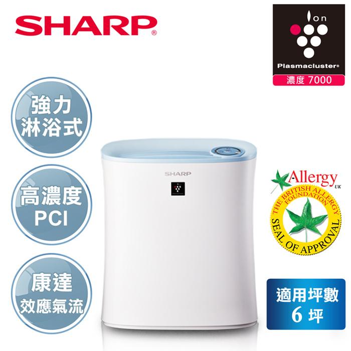 【SHARP夏普】6.4 坪除菌離子空氣清淨機FU-H30T-W