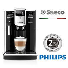 【飛利浦 Saeco】Incanto 全自動義式咖啡機 (HD8911)