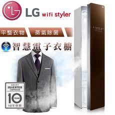 獨家好禮贈【LG樂金】WiFi Styler智慧電子衣櫥E523FR