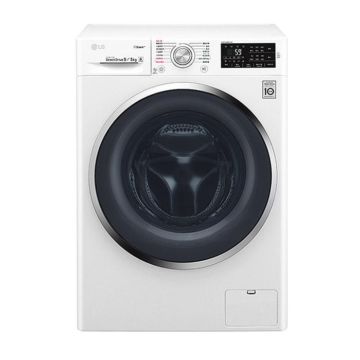 LG樂金 9公斤蒸氣洗脫烘變頻滾筒洗衣機 WD-S90TCW(含基本安裝)★加贈洗衣紙3盒(特)