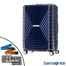 Samsonite新秀麗 28吋 Astra 立體幾何光澤PC可擴充TSA海關鎖行李箱 海軍藍 【8/17-9/17買就送新秀麗行李箱綁帶】