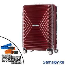 Samsonite新秀麗 25吋 Astra 立體幾何光澤PC可擴充TSA海關鎖行李箱紅【8/17-9/17買就送新秀麗行李箱綁帶】