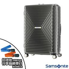 Samsonite新秀麗 28吋 Astra 立體幾何光澤PC可擴充TSA海關鎖行李箱 炭灰 【8/17-9/17買就送新秀麗行李箱綁帶】