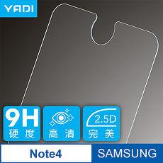 YADI Samsung Note4 5.7吋 鋼化玻璃弧邊保護貼