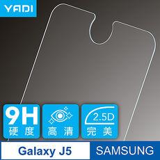 YADI Samsung Galaxy J5 5吋 鋼化玻璃弧邊保護貼