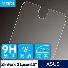 YADI ASUS  ZenFone 2 Laser 5.5吋 鋼化玻璃弧邊保護貼