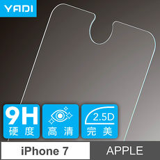 YADI Apple iPhone7/4.7吋/透明/鋼化玻璃膜