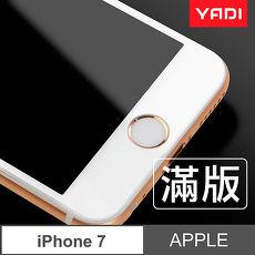 YADI Apple iPhone 7/4.7吋/平面滿版/鋼化玻璃膜/黑色/白色白色