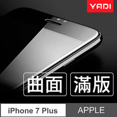 YADI Apple iPhone7 Plus/5.5吋/曲面滿版/鋼化玻璃膜/黑色/白色
