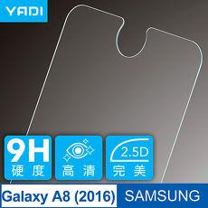 YADI Samsung Galaxy A8(2016)/5.7吋/透明/鋼化玻璃膜