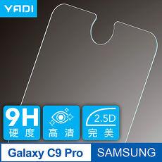 YADI Samsung Galaxy C9 Pro/6.0吋/透明/鋼化玻璃膜