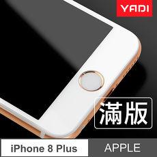 YADI Apple iPhone 8 Plus/5.5吋/平面滿版/鋼化玻璃膜/黑色/白色白色