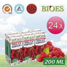 【囍瑞 BIOES】 隨身瓶純天然覆盆莓綜合原汁(200ml-24瓶)