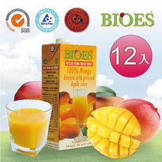 【囍瑞 BIOES】 純天然100%芒果綜合原汁 (1000ml/12瓶)