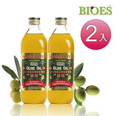 【囍瑞BIOES】 囍瑞特級冷壓100%純橄欖油 (1000ml-2入)