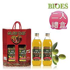 【囍瑞 BIOES】冷壓特級100% 橄欖油伴手禮(1000ml - 禮盒裝2入)