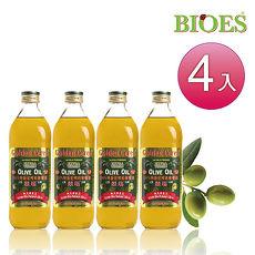 【囍瑞BIOES】 囍瑞特級冷壓100%純橄欖油 (1000ml-4入)