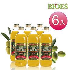 【囍瑞BIOES】 囍瑞特級冷壓100%純橄欖油 (1000ml-6入)