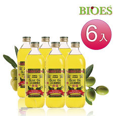 【囍瑞BIOES】 囍瑞純級100%橄欖油 (1000ml-6入)