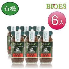 【囍瑞BIOES】有機咖啡6入組(100g/瓶)