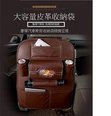 升級款-皮革椅背收納袋