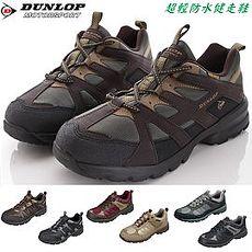 【海夫健康生活館】日本登錄普 (DUNLOP) 超輕防水健走鞋 - 女款女款_粉灰 24.5cm