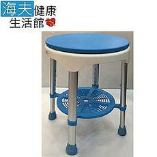 【海夫健康生活館】可調高 EVA 旋轉座墊洗澡椅