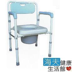 鐵製 軟墊 折疊式 便盆椅
