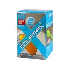 【恩悠數位】NU 高爾夫 GolfMAX 2層球