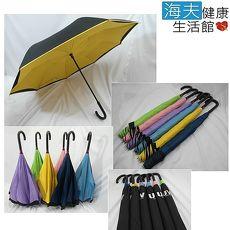【海夫健康生活馆 】手开 弧形 反向伞