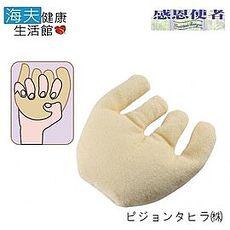 【日華 海夫】PIGEON貝親 日本製珠珠手握枕 舒壓枕