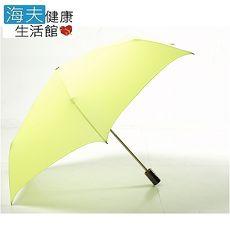 【海夫健康生活館】HOII SunSoul后益 先進光學 涼感 防曬UPF50紅光 黃光 藍光 陽傘藍