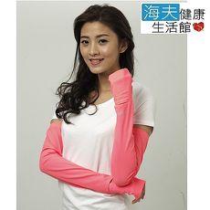 【海夫健康生活館】HOII SunSoul后益 先進光學 涼感 防曬UPF50紅光 黃光 藍光 袖套 拇指洞設計