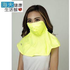 【海夫健康生活館】HOII SunSoul后益 先進光學 涼感 防曬UPF50紅光 黃光 藍光 蒙面俠