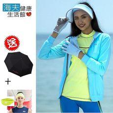 【海夫健康生活館】HOII SunSoul后益 黃光帽T+冰冰帽+手套 贈品:皮爾卡登折傘+NU頭帶帽T黃L+黃帽+黃手套