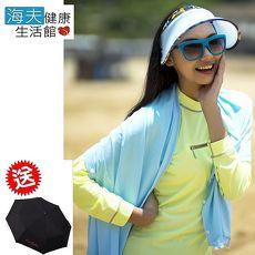 【海夫健康生活館】HOII SunSoul后益先進光學 組合披肩+冰冰帽印花款 贈品:皮爾卡登折傘