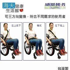 【日華 海夫】輪椅安全束帶 多用途 台灣製