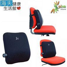 【海夫x舒背爾】九國專利 可調式 護腰靠墊 商務版